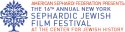 16th New York Sephardic Jewish Film Festival 2012