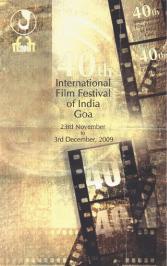 Iffi Goa poster