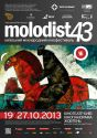 Molodist 43 -poster
