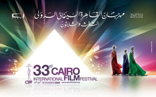 Cairo International Film Festival 2009 (CIFF)