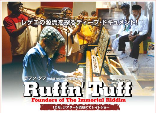 Ruff'N Tuff: Founders of the Immortal Riddim