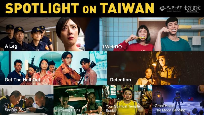 1920_1080_Spotlight_on_Taiwan.jpg