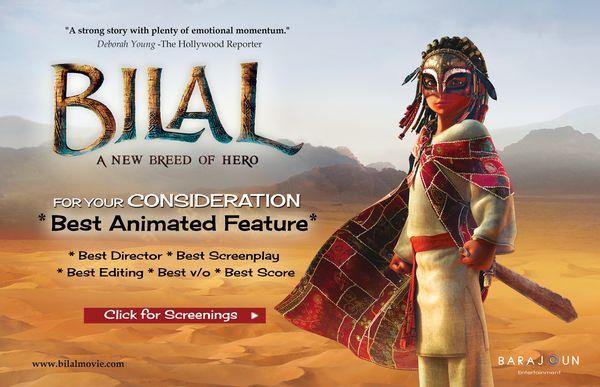 Bilal S Blog Filmfestivals Com