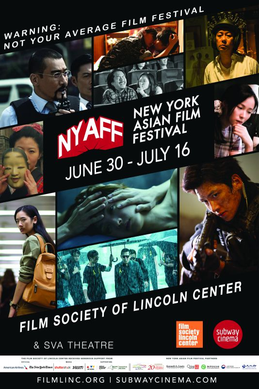 NYAFF%202017%20OFFICIAL%20POSTER.jpg