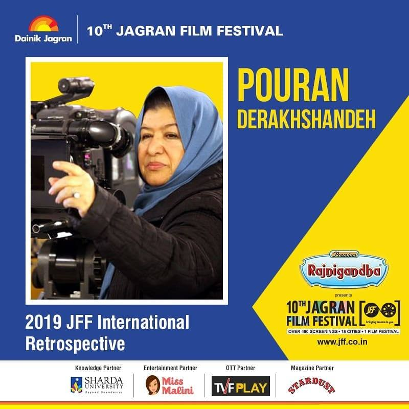 Pouran%20Derakhshandeh%20to%20inaugurate%2010th%20Jagran%20Film%20Festival%20in%20India.jpg