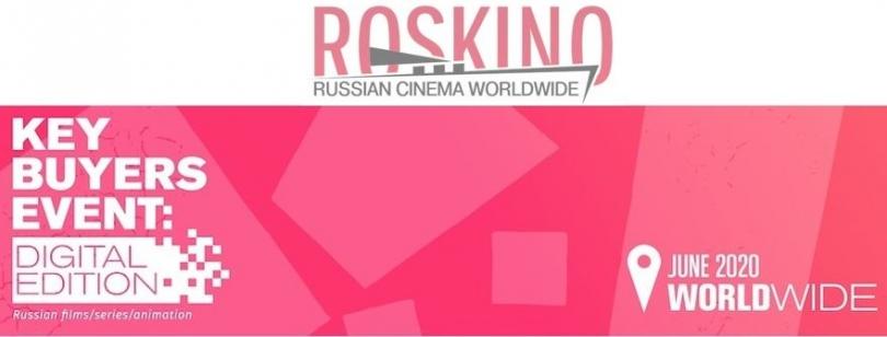 Roskino.jpg