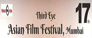 17th%20Third%20Eye%20Asian%20Film%20Festival%2C%20Logo.jpg