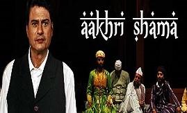 Aakhri%20Shama%2C%20Poster_0.jpg
