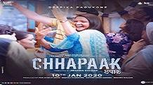 Chhapaak%2C%20Poster.jpg