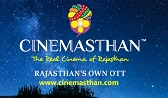 Cinemasthan%2C%2004.jpeg