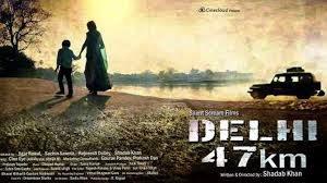 Delhi%2047%2C%20Poster.jpg
