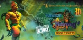 Hanuman%20vs%20Mahiravana%2C%20Poster.jpg
