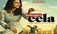Helicopter Eela Review No Copter Too Much Of Eela Filmfestivals Com