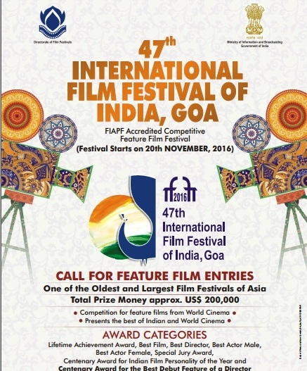 IFFI_Poster_2016_small_0.jpg