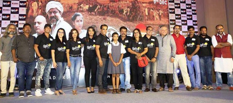 Horizon Tours And Travels Mumbai