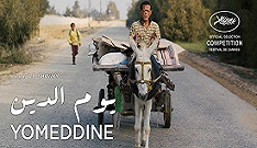 Yomeddine%2C%20Poster.jpg