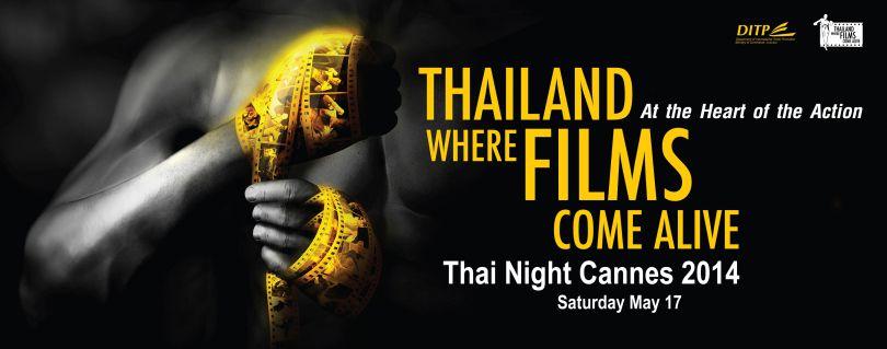 Thai%20Night%20Cannes%202014%20visual.jpg