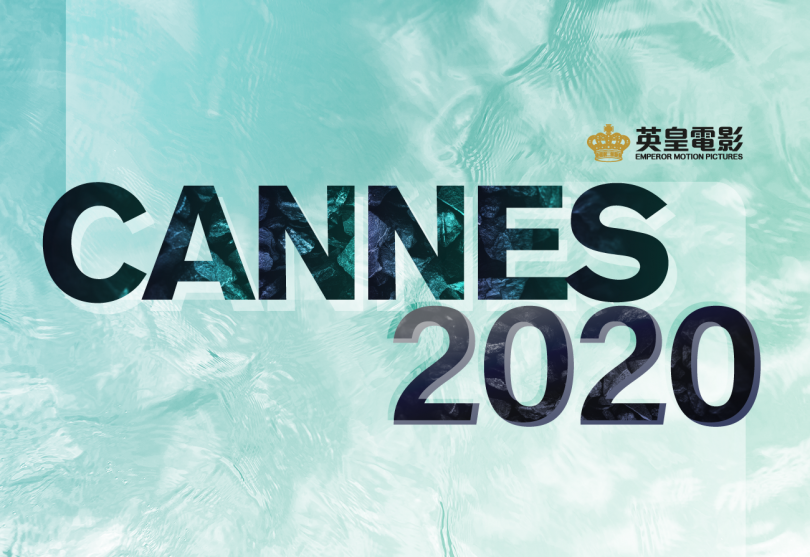 cannes2020_01.png