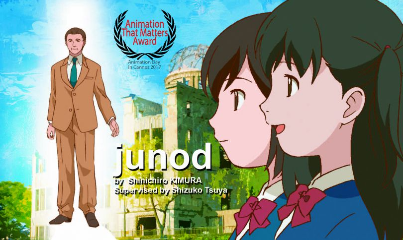 junod%20poster%20with%20credits_0.jpg