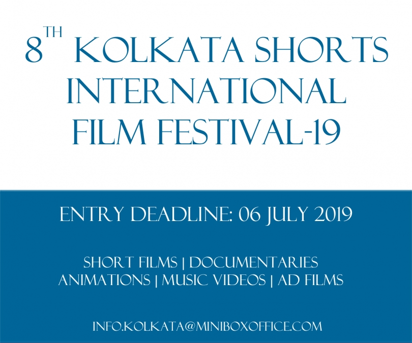 Call for entry | Filmfestivals com