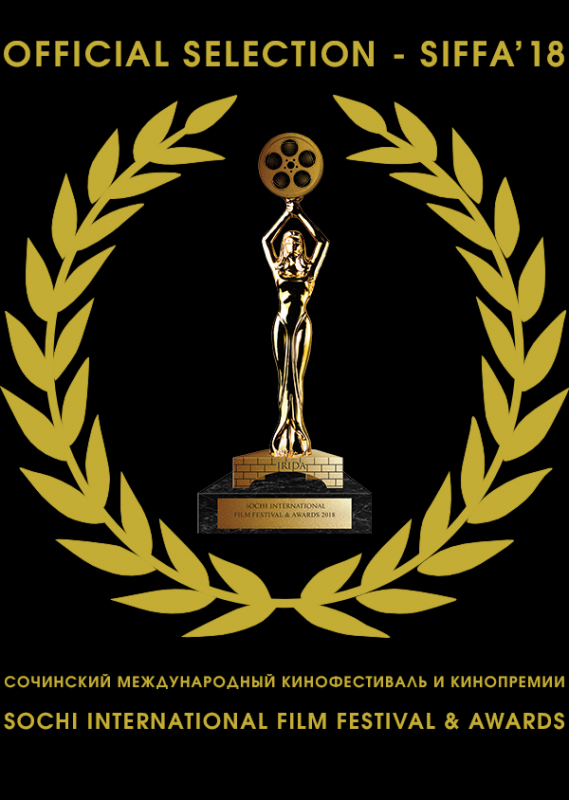 siffa-official-selection2018-v2-black.png