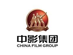 Changchun Film Group logo