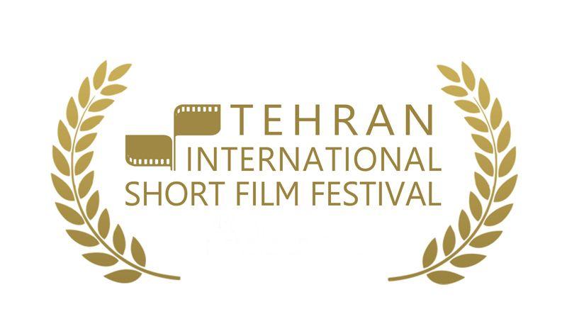 Tehran%20International%20Short%20Film%20Festival%20Joins%20Academy%20Award%20qualifying%20fests%202.jpg