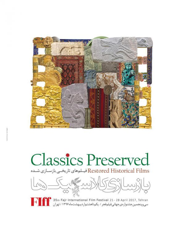 Classics-Preserved.jpg