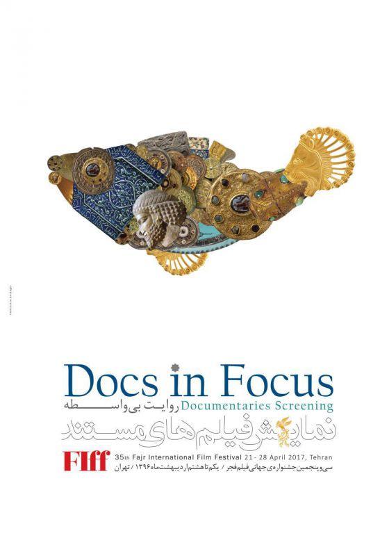 Docs-In-Focus.jpg
