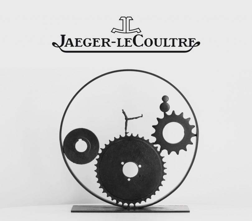 1920_Jaeger-LeCoultre_Glory_to_the_Filmmaker_trophy.jpg