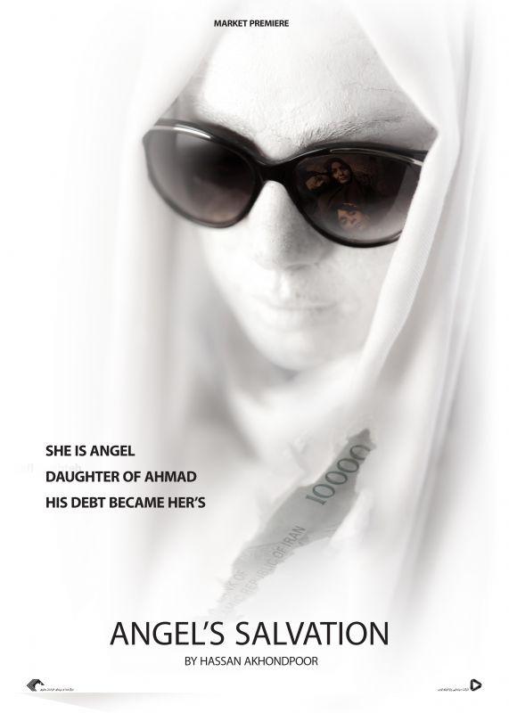 comment rencontrer un business angel