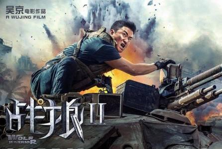 wolf-warriors-2-poster.jpg