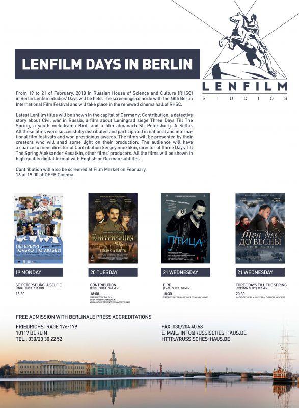 Lenfilm%20days%20in%20Berlin.jpg