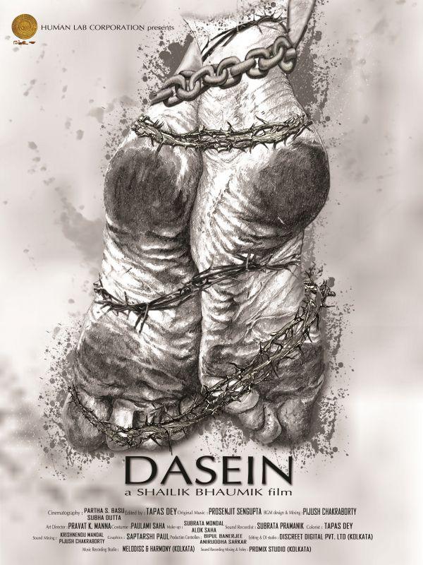 DASEIN is a Meta modern, exper...