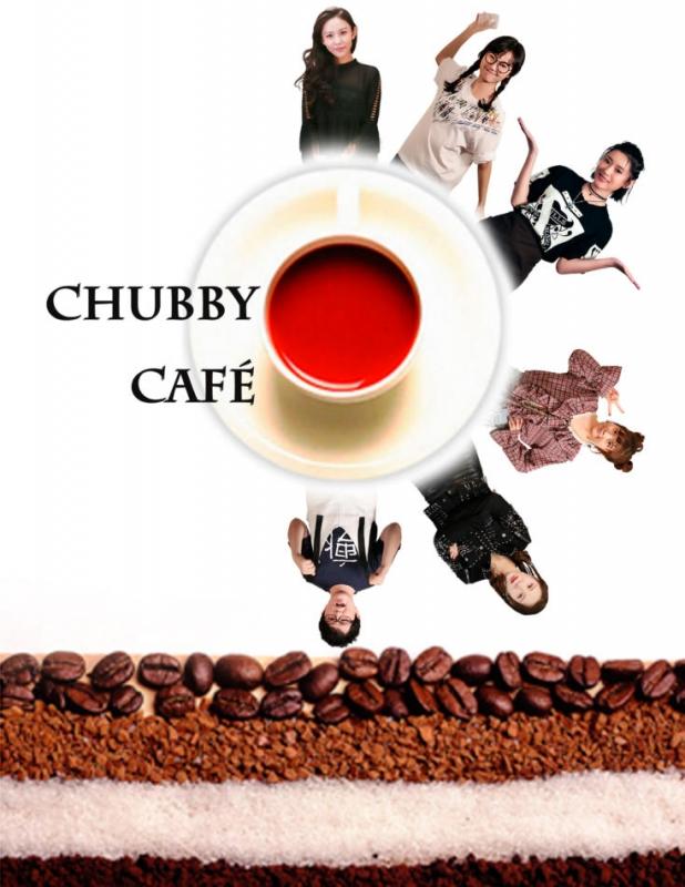 chubby-cafe-poster.jpg