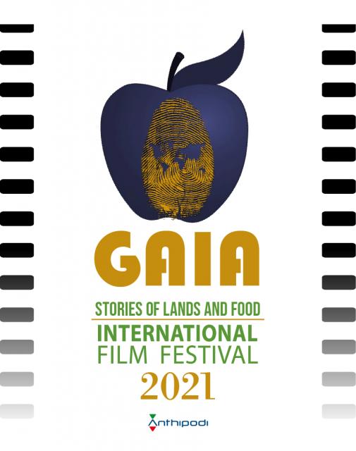 Gaia International Film Festival