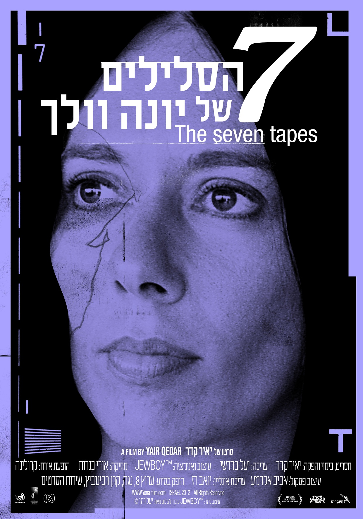 the story of the radical Israeli Poet